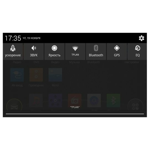 Автомагнитола Intro AHR-2482 SF