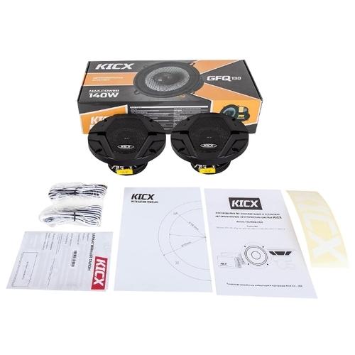 Автомобильная акустика Kicx GFQ 130