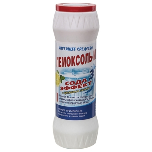 Универсальное чистящее средство Сода 3 Эффект Пемоксоль