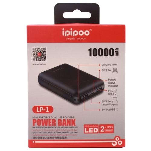 Аккумулятор ipipoo LP-1 10000 mAh