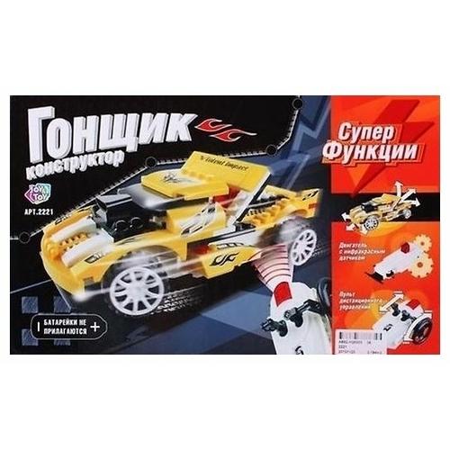Электромеханический конструктор Joy Toy Гонщик 2221