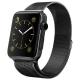 Часы IWO Smart Watch IWO 2
