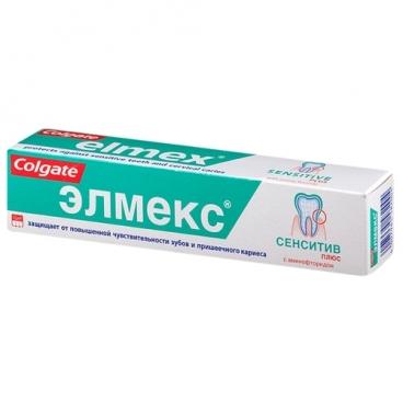 Зубная паста Colgate Элмекс Сенситив Плюс