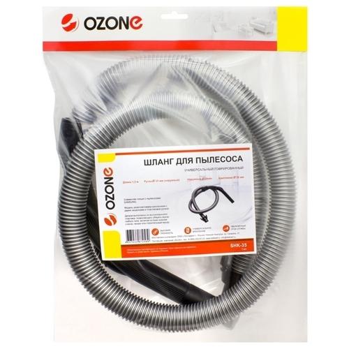 Ozone Шланг SHK-35