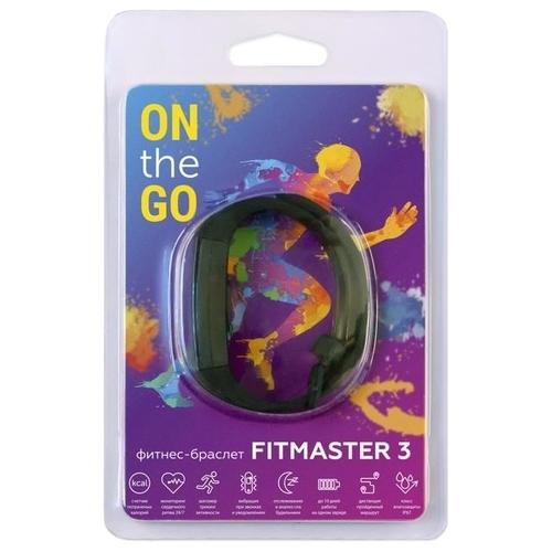 Браслет Smarterra FitMaster 3