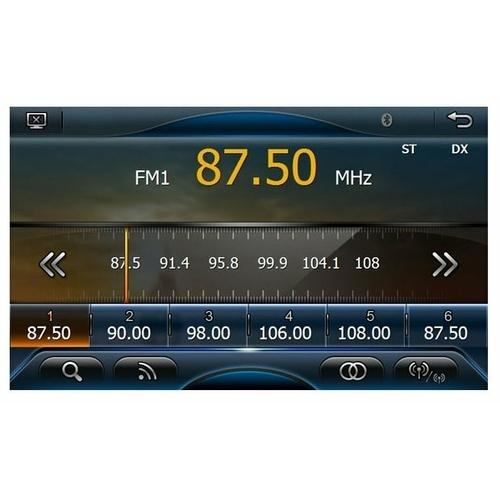 Автомагнитола Intro CHR-7737 DT