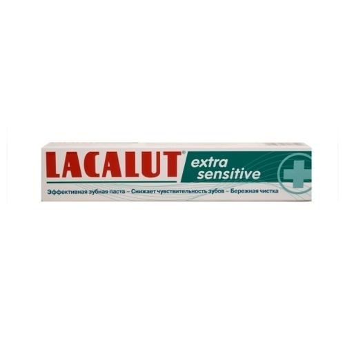Зубная паста Lacalut Extra Sensitive