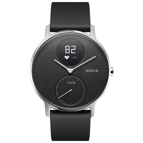 Часы Nokia Steel HR 36mm