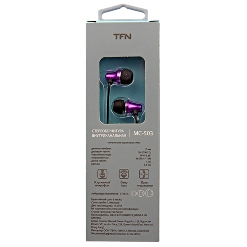 Наушники TFN MC-503