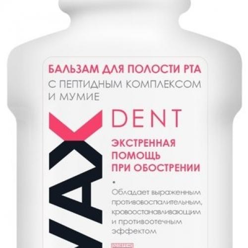 Ополаскиватель Vivax
