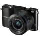Фотоаппарат Samsung NX1000 Kit