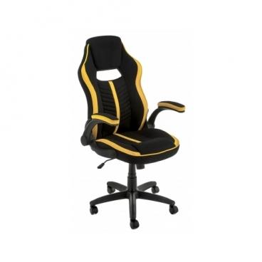 Компьютерное кресло Woodville Plast офисное,