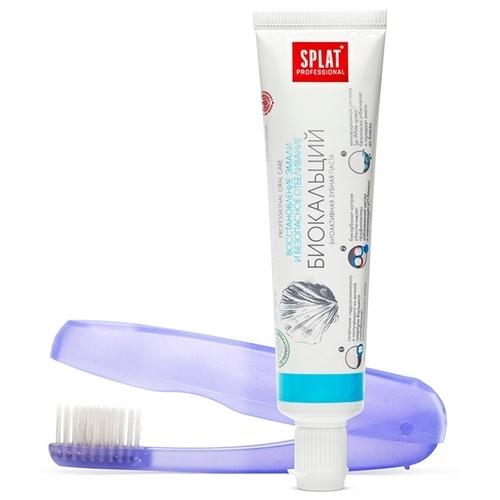 Зубная паста + щетка SPLAT Биокальций дорожный
