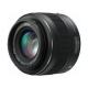 Объектив Panasonic Summilux 25mm f/1.4 Asph DG (H-X025E)