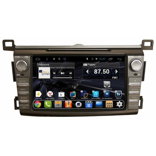 Автомагнитола Daystar DS-7055HD Toyota RAV4 2013 ANDROID