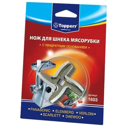 Topperr нож для мясорубки 1603
