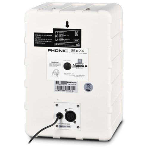 Акустическая система Phonic SEp 207