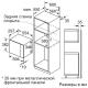 Микроволновая печь встраиваемая Bosch BFL524MB0
