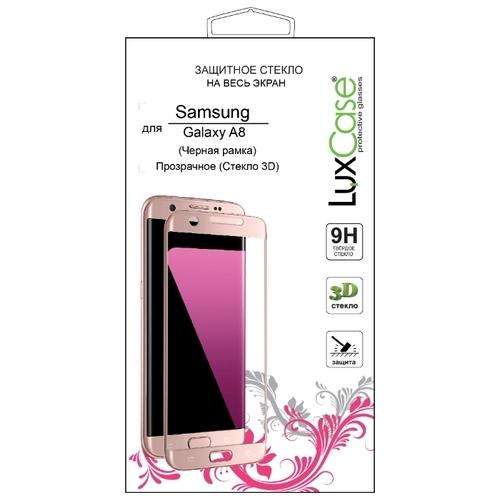Защитное стекло LuxCase 3D для Samsung Galaxy A8