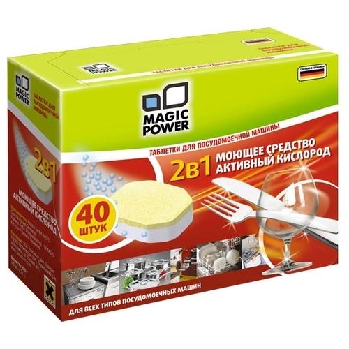 Magiс Power 2 в 1 таблетки для посудомоечной машины