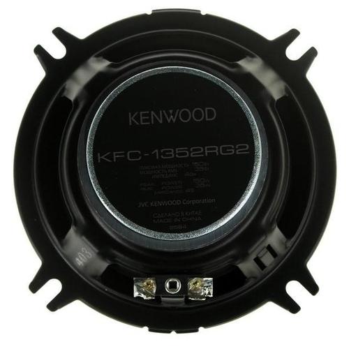 Автомобильная акустика KENWOOD KFC-1352RG2