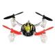 Квадрокоптер WL Toys V252
