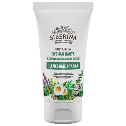 Зубная паста SIBERINA Целебные травы для чувствительных зубов