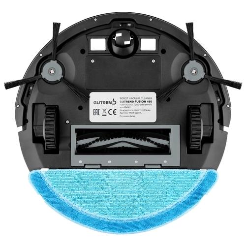 Робот-пылесос GUTREND FUSION 150