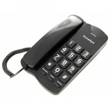 Телефон Колибри KX-350
