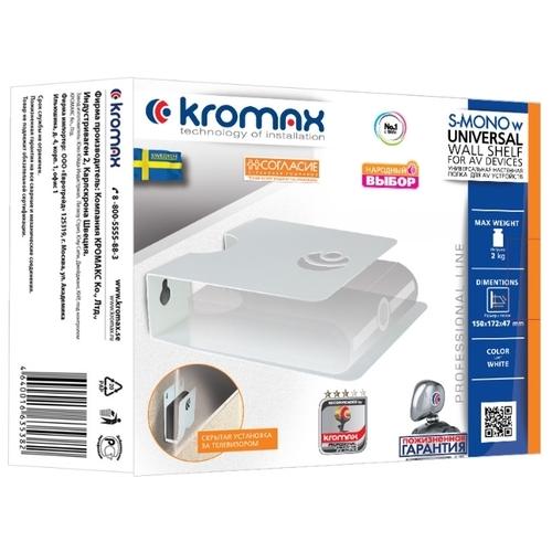 Кронштейн на стену Kromax S-MONO