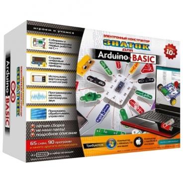 Электронный конструктор Знаток Arduino BASIC 70798 HOME