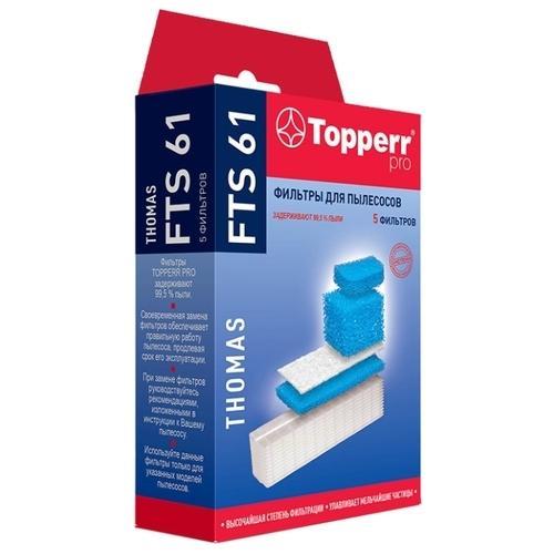 Topperr Набор фильтров FTS 61