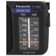 Радиоприемник Panasonic RF-2400EG-K
