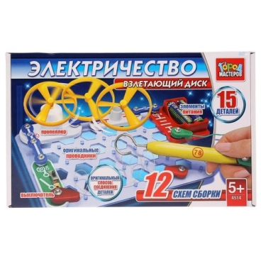Электронный конструктор ГОРОД МАСТЕРОВ Электричество 4514 Взлетающий диск