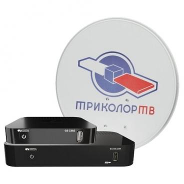 Комплект спутникового ТВ Триколор GS B532M + GS C592 (Триколор ТВ. Сибирь)