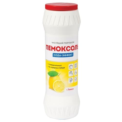 """Универсальный чистящий порошок """"Пемоксоль"""" Лимон OfficeClean"""