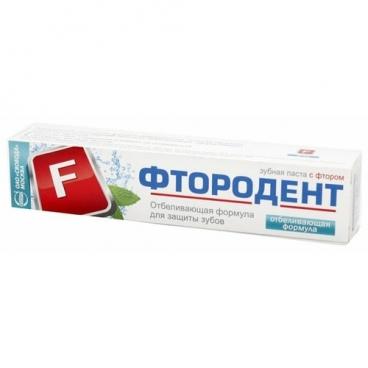 Зубная паста СВОБОДА Фтородент Отбеливающая формула