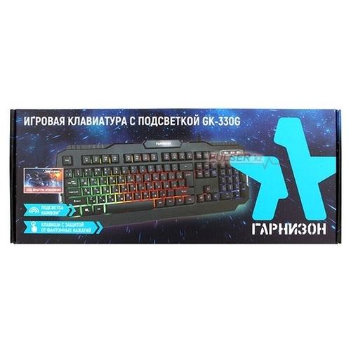 Клавиатура Гарнизон GK-330G Black USB