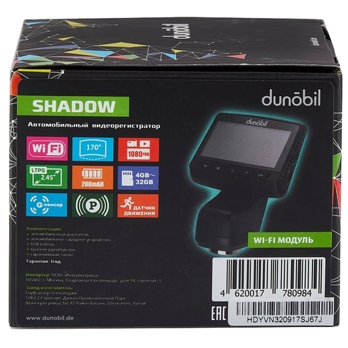 Видеорегистратор Dunobil Shadow