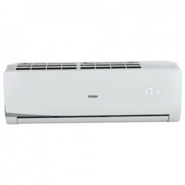 Настенная сплит-система Haier AS12NB5HRA / 1U12BR4ERA