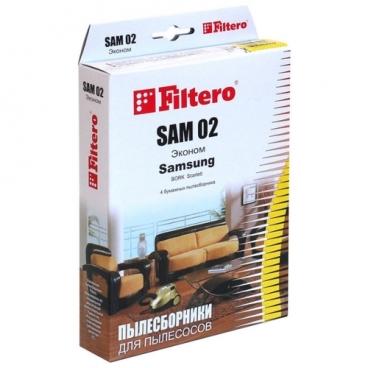 Filtero Мешки-пылесборники SAM 02 Эконом