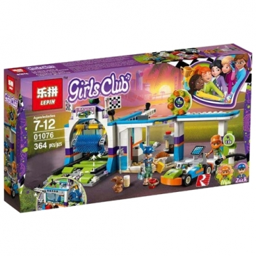 Конструктор Lepin Girls Club 01076 Автомойка