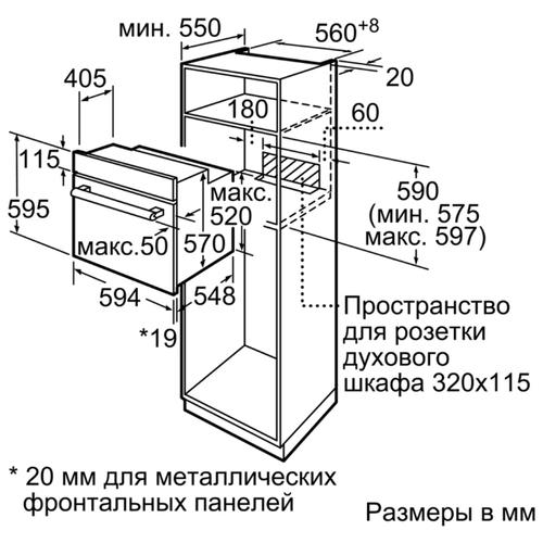 Электрический духовой шкаф Siemens HB537JER0R