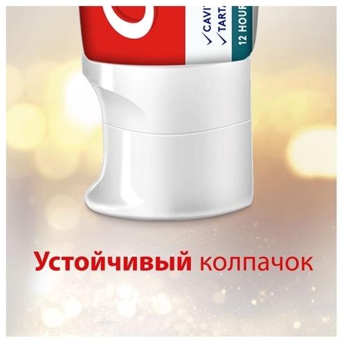 Зубная паста Colgate Total 12 Профессиональная чистка (гель)