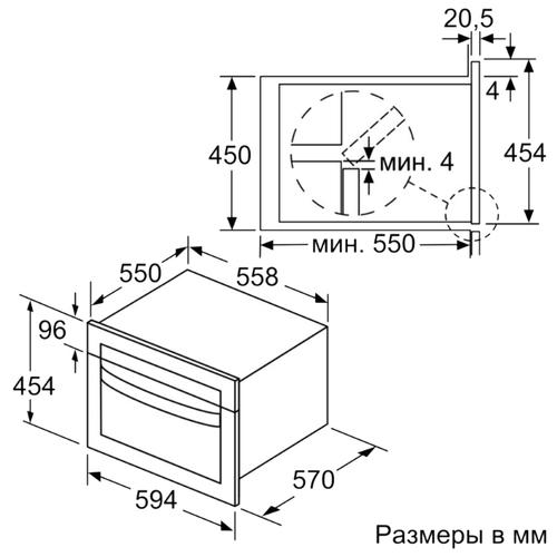 Микроволновая печь встраиваемая Bosch CMA585MB0