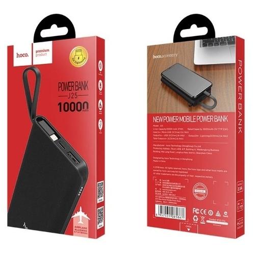 Аккумулятор Hoco J25 New power 10000 mAh Lightning cable