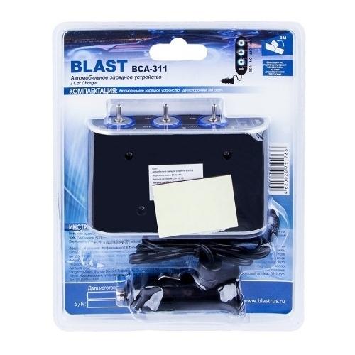 Автомобильная зарядка BLAST BCA-311