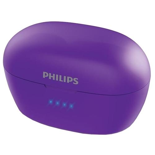 Наушники Philips SHB2505 UpBeat