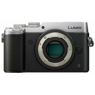 Фотоаппарат Panasonic Lumix DMC-GX8 Body