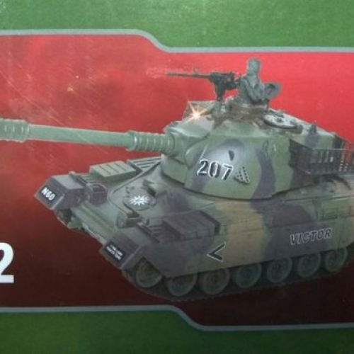 Танк Household T-90 1:28